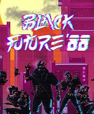 黑色未来88中文版下载-《黑色未来88》简体中文免安装版