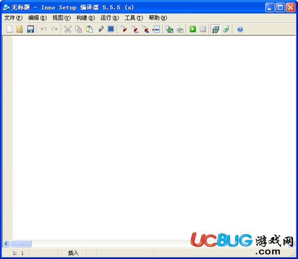 Inno Setup编译器下载