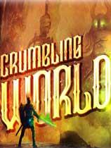 崩坏的世界破解版下载-《崩坏的世界》免安装中文版