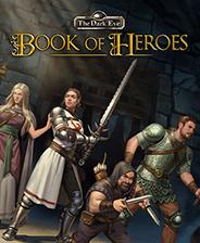 黑暗之眼英雄之书破解版下载-《黑暗之眼英雄之书》中文免安装版