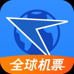 航班管家app下载-航班管家(航班动态查询软件)v7.8.7 安卓版