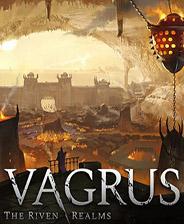 Vagrus河流王国序幕破解版下载-《Vagrus河流王国序幕》中文GOG试玩版