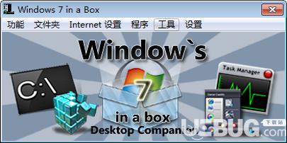 Windows 7 in a Box(WIN7工具集装箱)