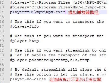 Streamlink(网络电视)v1.5.0免费版【2】