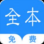 烧书阁手机版app下载-烧书阁 v7.55最新版