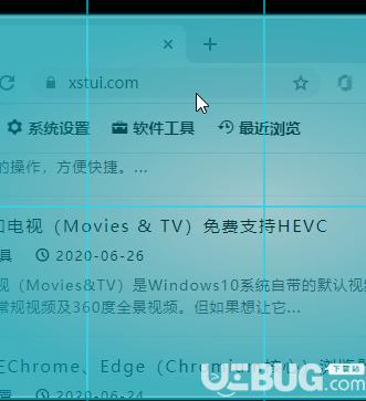 WindowGrid(窗口网格化排列工具)v1.3.1.1免费版【4】