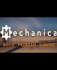 Mechanica破解版下载-《Mechanica》中文免安装版