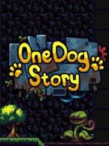 一条狗的故事破解版下载-《一条狗的故事》v20200309免安装中文版