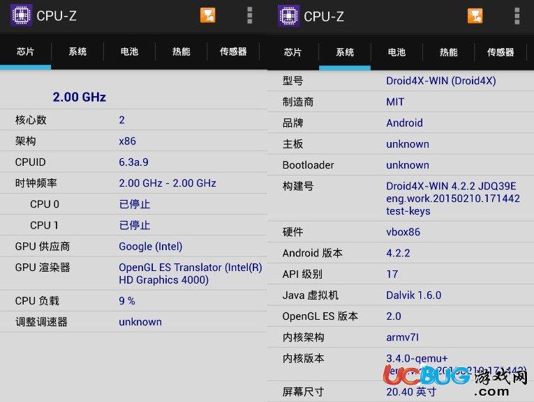 CPU-Z安卓版下载