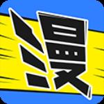 畅读漫画免费下载-畅读漫画app破解版 v1.0.0