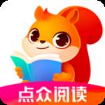 点众阅读app下载-点众阅读免费版 v3.9.3.3151