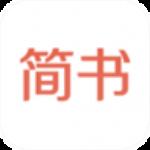 简书app破解版下载-简书app旧版本下载 v4.24.1