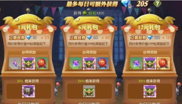 龙之谷2手游平民攻略:平民玩家职业推荐[多图]图片2