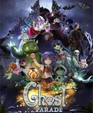 幽灵游行破解版下载-《幽灵游行》简体中文免安装版
