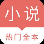 时光小说app破解版下载-时光小说免费版下载 v1.1.8