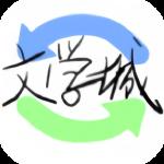 海棠书屋app下载-海棠书屋手机版 v14.1