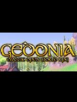 Gedonia破解版下载-《Gedonia》v0.12a免安装中文版