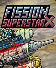 裂变巨星X破解版下载-《裂变巨星X》中文免安装版