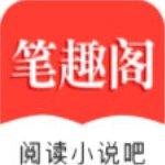 笔趣阁阅读小说吧app下载-笔趣阁阅读小说吧安卓版 v1.2.1