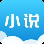 云朵免费小说阅读app下载-云朵免费小说阅读安卓版 v1.1.7下载