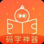 橙瓜app下载-橙瓜官方版下载 v5.2.8