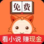 小狸免费小说app下载-小狸免费小说安卓版 v1.9.4下载