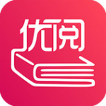 优阅小说app下载-优阅小说破解版 v1.1.7