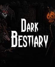 黑暗猛兽破解版下载-《黑暗猛兽》中文免安装版