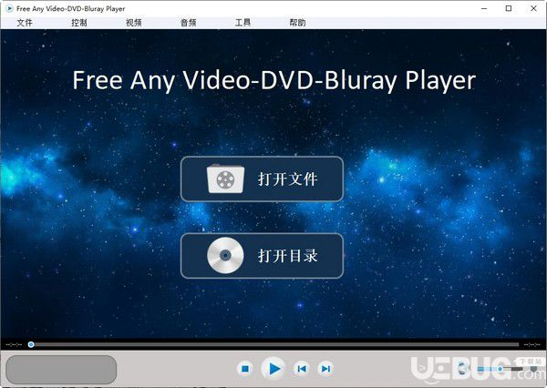 Amazing Any Video-DVD-Bluray Player