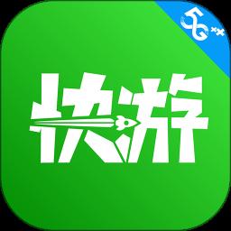 咪咕快游app下载-咪咕快游v2.18.1.2 安卓版