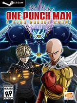 一拳超人无名英雄破解版下载-《一拳超人无名英雄》v1.001免安装中文版