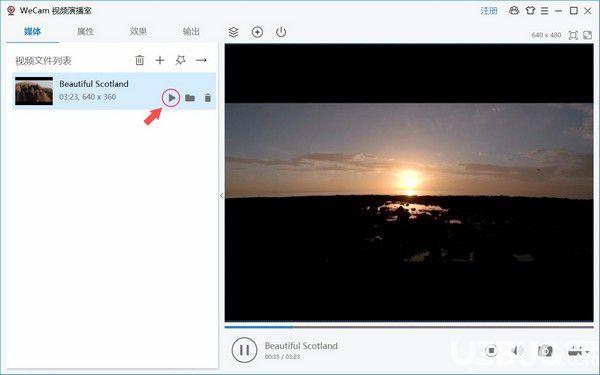 WeCam(视频演播室)v1.2.7免费版【4】