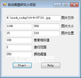 自动画图软件