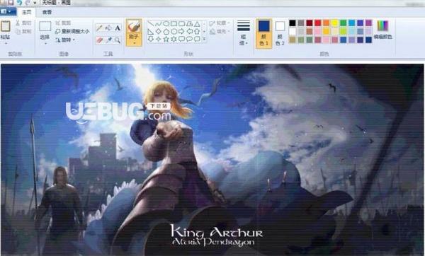 自动画图软件v1.0免费版【4】