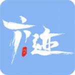 六迹小说app安卓官方版下载 v4.41