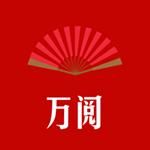 万阅小说app破解版下载 v1.0.1