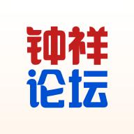 钟祥论坛app安卓版下载 v4.1.0