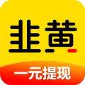 韭黄头条app安卓版下载 v1.2.8