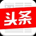 今日头条app安卓版下载v7.5.0