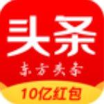 东方头条app安卓版下载 v2.6.0