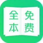 TXT全本免费阅读app手机版下载 v1.2.7