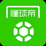 懂球帝app下载-懂球帝官方版 v7.5.3