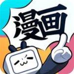 b站漫画vip破解版-b站漫画app无限畅读卡版下载 v3.7.0