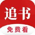 全民追书app安卓版下载 v2.2.4