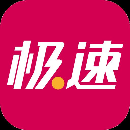 极速体育直播app安卓版下载 v1.6.9.3