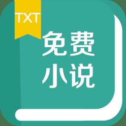 TXT全本小说书城去广告版下载-TXT全本小说书城安卓版 v1.3.0