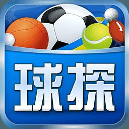 球探体育比分app去广告版下载 v5.0.1