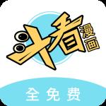 斗看漫画app安卓版下载 v1.0.0