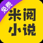 米阅小说破解vip版下载 v4.8.2.2