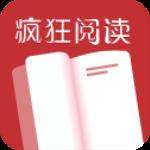 疯狂阅读软件下载-疯狂阅读app免费版下载 v3.6.5
